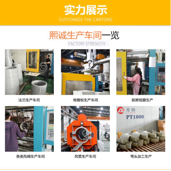 PP板材生产厂家