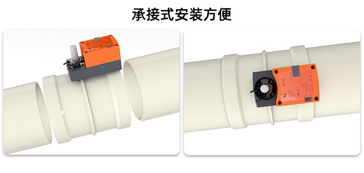 PP模拟量电动风阀安装方式